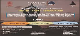 international yoga day online essay competition chennai international yoga day online essay competition b s abdur rahman university chennai tamil