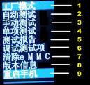 Если рекавери на китайском как сделать сброс134
