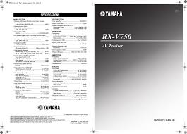 Yamaha Rx V750 Specification Manualzz Com