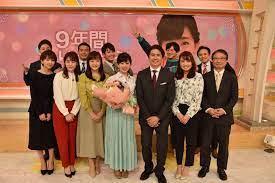 依田 司 身長