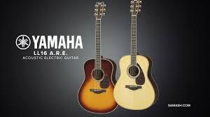 yamaha ll16. yamaha ll16