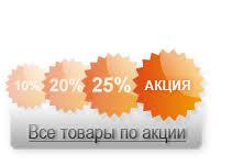 <b>Репитер VEGATEL VT2-3G/4G</b> купить с доставкой   VoIP-systems