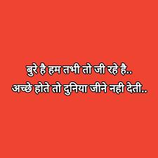 Quotes Quotes Life Hindi Positive Creative Prasadik Hindi