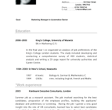 Resume For College Application Template Highendflavors Co