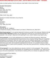 Dental Office Cover Letter - Kleo.beachfix.co