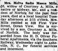 Sadie Mason, Lewiston, Maine - Mornings on Maple Street