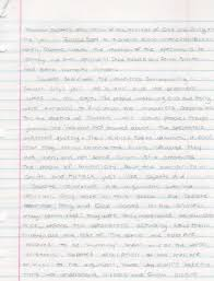 in cold blood analysis essay in cold blood analysis analysis essays ap english language