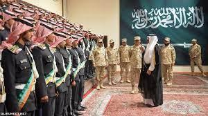 """استمرار تسجيل كلية الملك خالد العسكرية 1442 الطلاب الجامعيين السعوديين""""  وزارة الحرس الوطني"""" حتى اللحظة - إقرأ نيوز"""