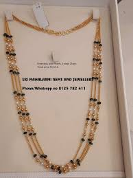 Gold Mangalya Chain Designs With Price Long Layered Chain Gold Chain Design Gold Jewellery