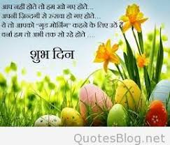 good morning my friends wele to our world