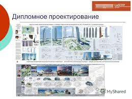 Презентация на тему Архитектурно строительныйинститут Директор  21 Дипломное проектирование