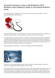 Financial Assistance To Start A Small Business 2012 Business Letter
