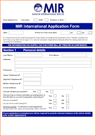 word forms templates anuvrat info 580306 word form templates patient registration form