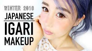 anese makeup igari style tutorial kesshoku ofelo makeup winter 2016 wengie you