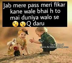 Brother Love Quotes Custom Sister And Brother Love Quotes In Urdu Best Urdu Poetry Pics And