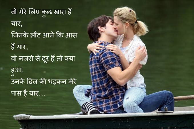 hindi love shayari for wife 140 character limit