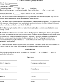 Event Photography Contract Sample