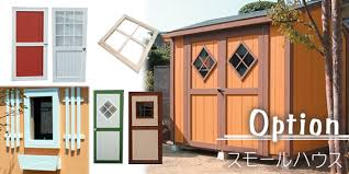 cabinet gtgt. The Option For Exclusive Use Of Small House: Wooden Window Set | Storage Cabinet Gtgt