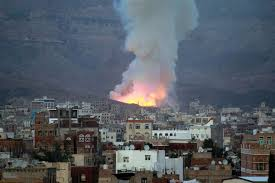 Image result for sanaa yemen bombing
