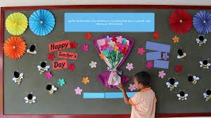 Teachers Day Quotes In Malayalam അധയപകദന