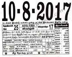 Daily Calendar Impressive Tamil Thinasari Tamil Daily Calendar 48th August 48