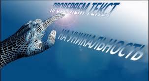 ru Антиплагиат экспресс Регламент проверки письменных  Сроки предоставления выпускных квалификационных работ обучающихся по программам подготовки бакалавров специалистов и магистров а также сроки
