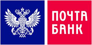 Почта Банк руководство Георгий Горшков Дмитрий Руденко биография