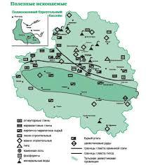 Обзоры Тульской и Калужской областей Полезные ископаемые Тульская земля занимает далеко не последнее место среди других областей страны по богатству полезных ископаемых Горные предприятия области добывают