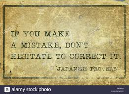 Japanese Proverb Stock Photos Japanese Proverb Stock Images Alamy