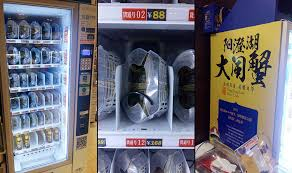Live Crab Vending Machine Adorable Live Crabs Vending Machine China WeChat Pay China Channel