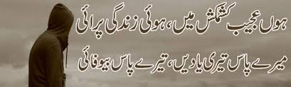 Funny Dialogues In Urdu Funny Urdu Jokes Poetry Shayari Sms Quotes ...