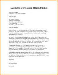 cover letter resume sale esl application letter ghostwriter     Letter Of Recommendation For Kindergarten Teacher Sample Cover