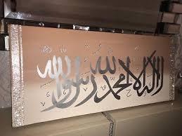 islamic canvas art crystal arabic calligraphy wall frame deco on islamic calligraphy wall art uk with islamic canvas art crystal arabic calligraphy wall frame deco