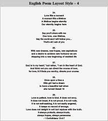13 Romantic Wedding Invitation Love Quotes | Best Invitation Ideas