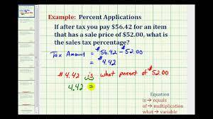 Ex Find The Sale Tax Percentage