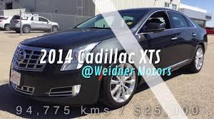 2016 cadillac xts grey luxury collection awd 18p021a weidner motors ltd