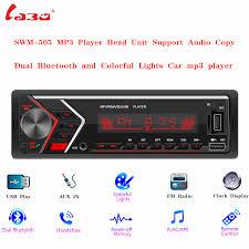 SWM 505 Dàn Âm Thanh Xe Hơi Bluetooth 2 Đèn Nhiều Màu Sắc MP3 Cầu Thủ Đứng  Đầu Đơn Vị Hỗ Trợ Âm Thanh Chép Cổ Điển Ô Tô Phụ Kiện