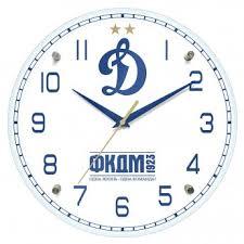 <b>Часы настенные</b> ФКДМ <b>белые</b> | ФК «Динамо-Москва»