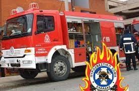 Αποτέλεσμα εικόνας για Κατατακτήριες εξετάσεις για την την εισαγωγή στην Σχολή Ανθυποπυραγών της Πυροσβεστικής Ακαδημίας - Θέματα και απαντήσεις έτους 2017-2018