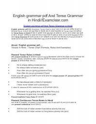 English Grammar Pdf And Tense Grammar In Hindi