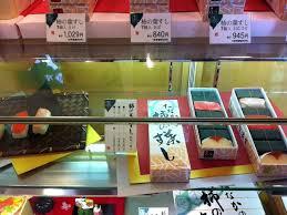 「柿の葉寿司 奈良」の画像検索結果