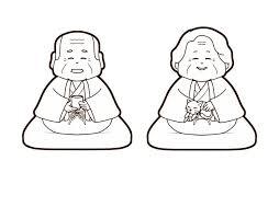 敬老の日におじいちゃん おばあちゃん似のイラストぬりえを贈ろう