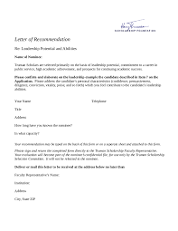 letter of re mendation sample