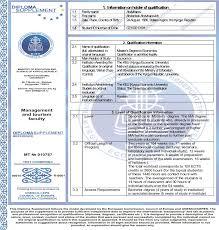 ИА Топньюс В Кыргызском экономическом университете выпускникам  В Кыргызском экономическом университете выпускникам ВПО выдается европейское приложение к диплому