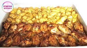 Şimdi Başlayın 50 dk sonra Yemeğiniz Hazır👌 Fırında Tavuk Kanat (Izgara  Tadında) 🌸Zübeyde Mutfakta - YouTube