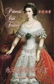 Princess Sissi Forever. Buch von Shuhong Li versandkostenfrei bestellen