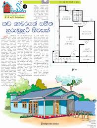 two story small house plans in sri lanka elegant luxury house plans designs in sri lanka