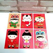 Gambar yang ada di internet. Jual Amplop Ampao Imlek 2020 Angpao Kartun Anak Barongsai Murah Jakarta Barat Geminishop25 Tokopedia