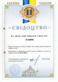 Рекрутинговое агентство подбор персонала в Киеве и Украине  НАВИГАТОР® зарегистрированная торговая марка Свидетельство №86896