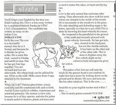 essay written on cow an essay on cow for kids in english language